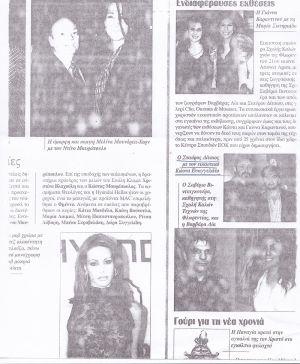 IMG ΟΣΜΙΚΟΡΑΜΑ (ΤΡΙΤΗ 17 ΔΕΚΕΜΒΡΙΟΥ 2002